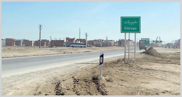 ورودی و خروجی شهرهای خراسان شمالی برای جذب مسافران زیبا نیستند