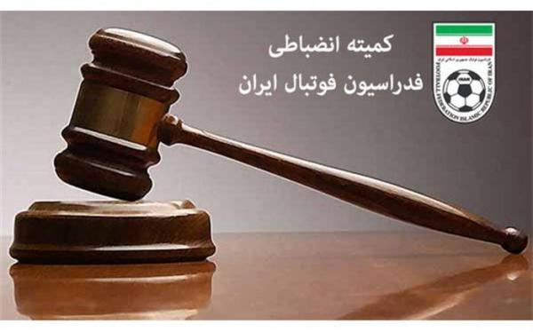 حکم کمیته انضباطی درباره ملاقات تراکتور و فولاد صادر شد