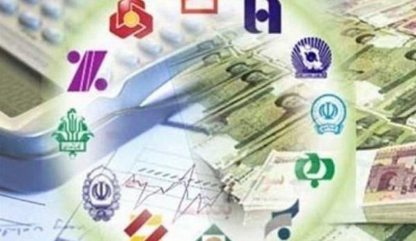 دو سامانه جدید برای اعتبار سنجی و ثبت اطلاعات حساب بانکی