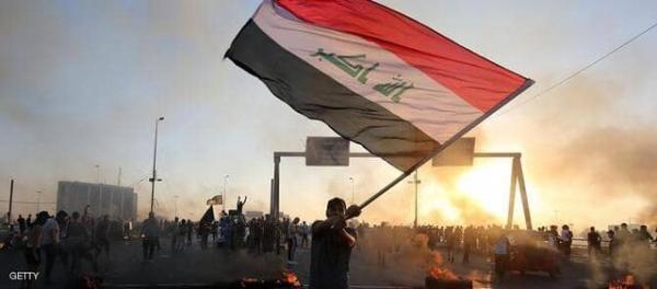2 کشته و 21 زخمی در اعتراضات ناصریه