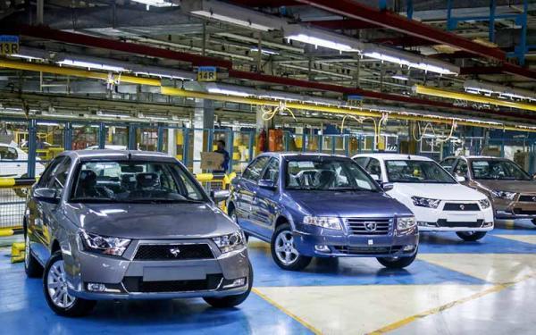 نخستین فروش ایران خودرو در سال 1400 از فردا خبرنگاران