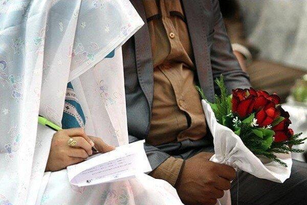 پرداخت بیش از 10 هزار وام ازدواج در سال1400
