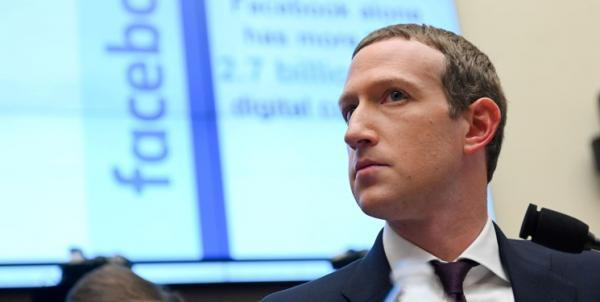 فیس بوک مصونیت سیاستمداران را لغو کرد