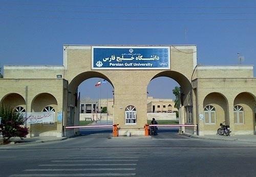مرکز خدمات پیشرفته سنگ دانشگاه خلیج فارس به محققان و پژوهشگران خدمت رسانی می نماید