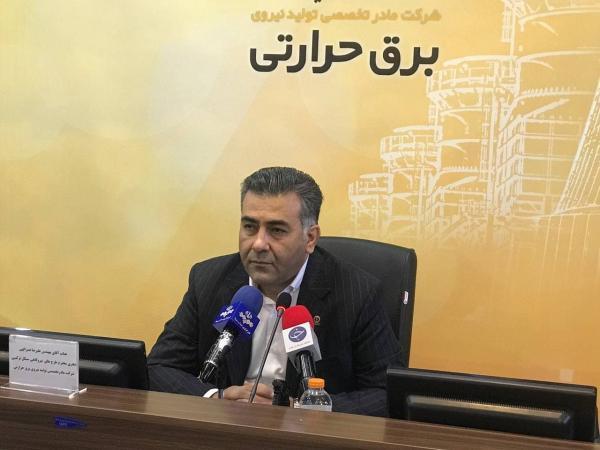 افتتاح طرح های برطرف محدودیت در 3 نیروگاه مهم کشور