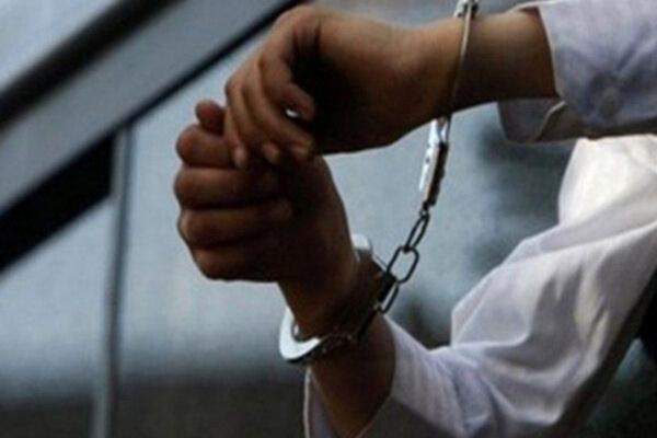 مدیرعامل آرامستان های اصفهان بازداشت شد